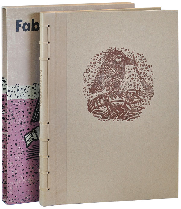 FABELN UND BILDER - DELUXE ISSUE, 1/50. Lothar Sell, woodcuts.