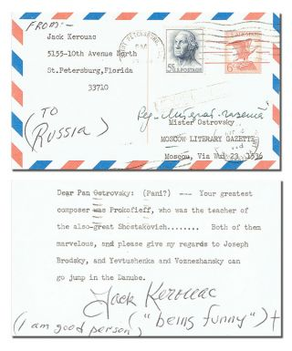 TYPED POSTCARD, SIGNED, TO VALENTIN OSTROVSKY. Jack Kerouac